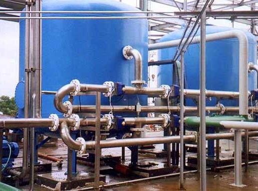 Planta de tratamiento aguas de proceso